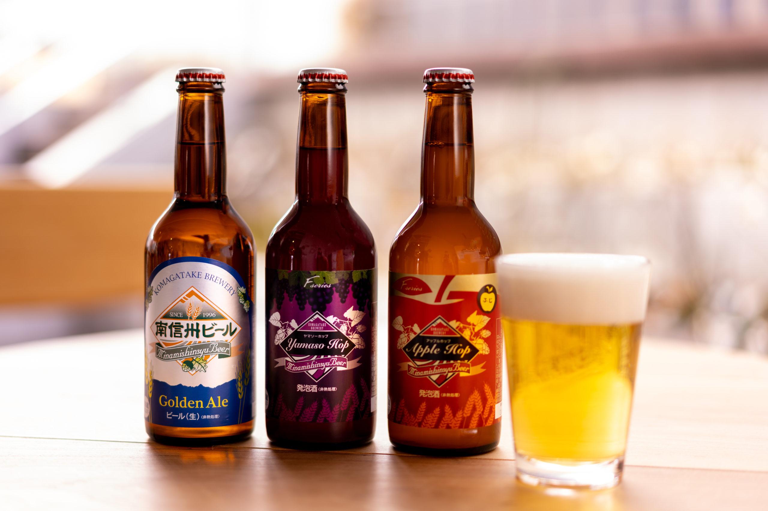 南信州ビール(株)駒ヶ岳醸造所