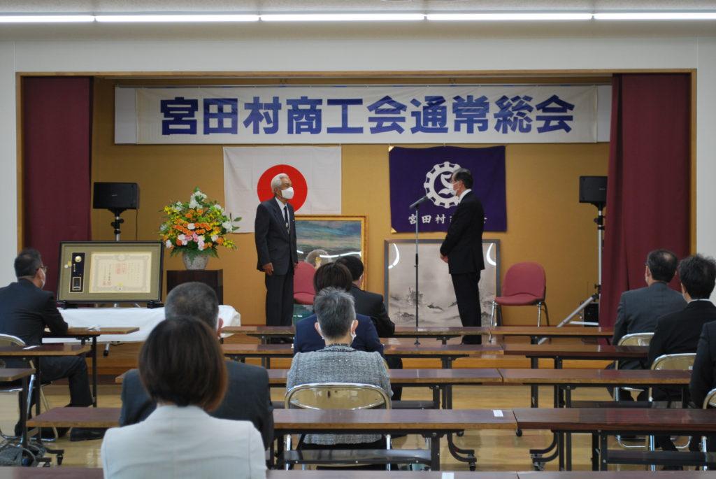 細田伊佐夫さんに黄綬褒章受章を祝して記念品を贈呈しました