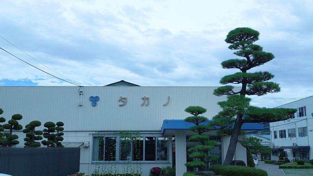 「長野県SDGs推進企業」訪問(第1回/タカノ株式会社 )